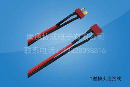 T型插头连接线